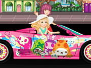 Play My Party Car Online